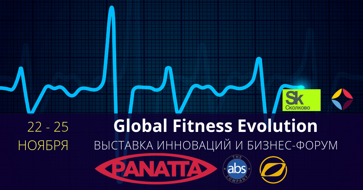 Panatta на выставке в Global Fitness Evolution (22-25 ноября)